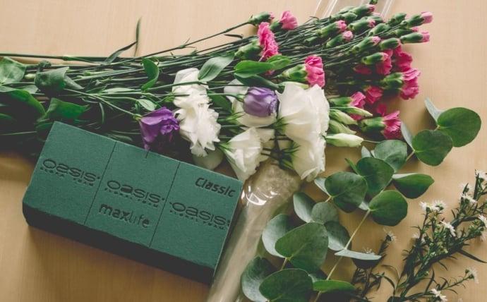 gabka florystyczna